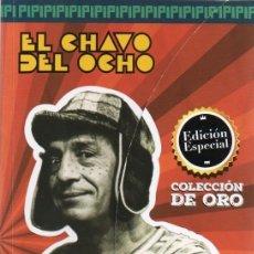 Series de TV: EL CHAVO DEL 8 - COLECCION DE ORO COMPLETO 10 LIBROS PASTA DURA. Lote 234320300