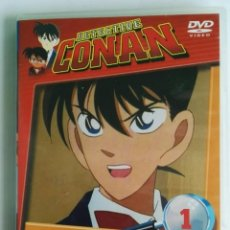 Series de TV: DETECTIVE CONAN DVD SERIE MANGA 1. Lote 236081905