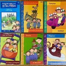 Series de TV: LOTE 6 DVD LAS TRES MELLIZAS - CENICIENTA PINOCHO PULGARCITO SANDOKAN APRENDE INGLES PATITO FEO. Lote 226835410