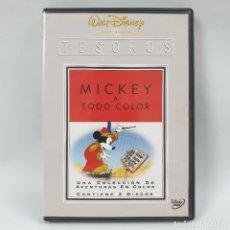 Series de TV: TESOROS DISNEY: MICKEY A TODO COLOR - VOLUMEN 1 [2 DISCOS DVD]. Lote 239925795