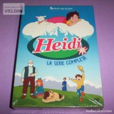 Series de TV: HEIDI LA SERIE COMPLETA EN DVD PACK NUEVO Y PRECINTADO EDICION COPO DE NIEVE. Lote 239935940