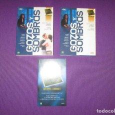 Series de TV: LOS GOZOS Y LAS SOMBRAS - 4 DVD - RTVE - CHARO LOPEZ - AMPARO RIVELLES - CARLOS LARRAÑAGA .... Lote 240274830