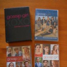 Series de TV: DVD GOSSIP GIRL - TEMPORADAS 1, 2, 3 4 Y 5 COMPLETAS - PRIMERA, SEGUNDA, TERCERA, CUARTA, QUINTA (IL. Lote 242180980