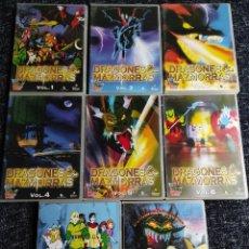 Series de TV: DRAGONES Y MAZMORRAS SERIE COMPLETA TEMPORADAS 1 Y 2 - 27 EPISODIOS - 8 DISCOS DVD. Lote 243893980