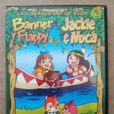 Series de TV: DVD LAS SERIES DE TU VIDA VOLUMEN 2: BANNER Y FLAPPY/JACKIE & NUCA (PLANETA JUNIOR, 2004).. Lote 244488405