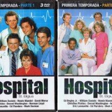 Series de TV: HOSPITAL ST. ELIGIUS PRIMERA TEMPORADA PARTE 1 Y 2. Lote 250296540