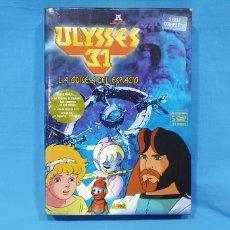 Series de TV: ULISES 31 (ULYSSES 31) - LA ODISEA DEL ESPACIO - SERIE DVD - LE FALTA EL DVD N° 5. Lote 251791415