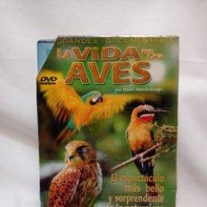 Séries TV: LA VIDA DE LAS AVES 3 DVDS DAVID ATTENBOROUGH. PRECINTADO. Lote 253923655