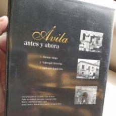 Series de TV: AVILA ANTES Y AHORA QUINCE (15) DVD DE TV AVILA Y CAJA DE ÁVILA. Lote 254006120