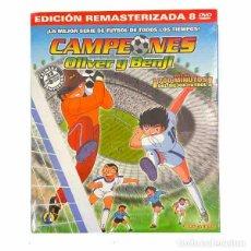Serie di TV: PACK CAMPEONES-DVD-OLIVER Y BENJI-(1ª TEMPORADA). Lote 259728960