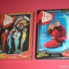 Series de TV: 2 PACKS DVD TIERRA DE GIGANTES SERIE COMPLETA . MÁS DE 42H. IRWIN ALLEN . 1 PACK PRECINTADO. Lote 259833785