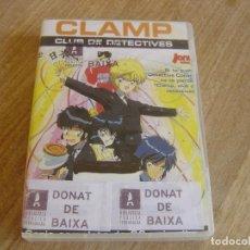 Series de TV: CLAMP, CLUB DE DETECTIVES. SERIE COMPLETA. ANIME. ANIMACIÓN. DIBUJOS ANIMADOS. 1997. Lote 262327940