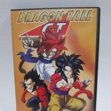 Séries de TV: D210 DRAGON BALL GT EPISODIO 58 59 Y 60 DVD SEGUNDAMANO. Lote 262902630
