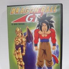 Séries de TV: D214 DRAGON BALL GT EPISODIOS 52 53 Y 54 DVD SEGUNDAMANO. Lote 262902850