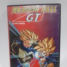 Series de TV: D215 DRAGON BALL GT EPISODIOS 22 23 Y 24 DVD SEGUNDAMANO. Lote 262902900