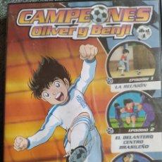 Series de TV: CAMPEONES OLIVER Y BENJI DVD. Lote 263184670