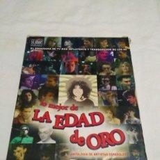 Series de TV: LO MEJOR DE LA EDAD DE ORO (KAKA DE LUXE, ALMODOVAR Y MC'NAMARA, ETC...). Lote 265888643