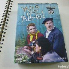 Serie di TV: ALLO ALLO TEMPORADAS 6-7-8-9 - DVD - N 2. Lote 268752659