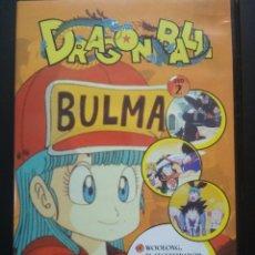 Series de TV: DVD - DRAGON BALL - 3 EPISODIOS DVD 2 PEPETO. Lote 271549313