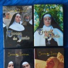 Series de TV: ENVIO INCLUIDO // DVD TERESA DE JESUS. SERIE 8 CAPITULOS. Lote 276213168