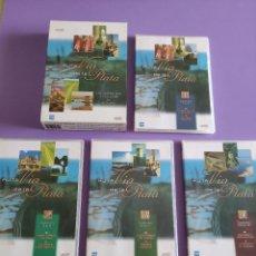 Series de TV: JOYA 4 DVDS. TVE. RUTA VIA DE LA PLATA. UN CAMINO CON MÁS DE 3000 AÑOS DE HISTORIA.. Lote 276406208