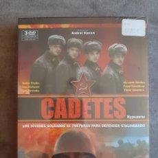 "Series de TV: DVD CADETES ""MINISERIE"" (PRECINTADO). Lote 283446598"