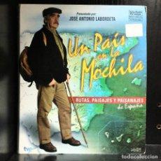 Serie di TV: UN PAÍS EN LA MOCHILA EN 10 DVD JOSÉ ANTONIO LABORDETA. Lote 283738898