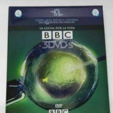 Series de TV: GRAN GUÍA MÉDICA GENERAL LA LUCHA POR LA VIDA 3 DVDS BBC. Lote 287676763