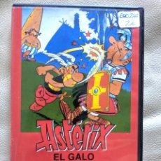 Series de TV: DVD ASTÉRIX EL GALO DE FILMAX. Lote 288944533