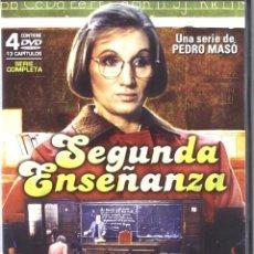 Series de TV: SEGUNDA ENSEÑANZA DVD SERIE COMLETA. Lote 288948658