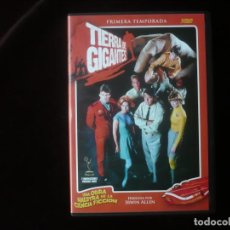 Series de TV: TIERRA DE GIGANTES PRIMERA TEMPORADA EN 5 DISCOS - DVD COMO NUEVOS. Lote 289891483