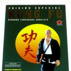 Series de TV: KUNG FU (TEMPORADA 2 - 6 DISCOS) - DAVID CARRADINE RADAMES PERA KEYE LUKE DVD DESCATALOGADA. Lote 293972503