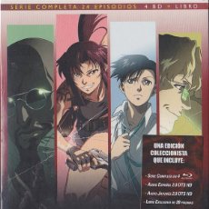Series de TV en Blu Ray: BLACK LAGOON - SERIE COMPLETA (BLU-RAY + LIBRO). Lote 94569958