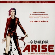 Series de TV en Blu Ray: GHOST IN THE SHELL ARISE : SERIE COMPLETA - THE SPECIAL FILMS (BLU-RAY + EXTRAS). Lote 111210380