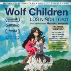 Series de TV en Blu Ray: WOLF CHILDREN (BLU-RAY + DVD + DVD EXTRAS + LIBRO) (ED. COLECCIONISTA) (LOS NIÑOS LOBO). Lote 102847416