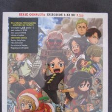 Series de TV en Blu Ray: ATAQUE A LOS TITANES JUNIOR HIGH BLU-RAY NUEVO SELECTA VISION MANGA ANIME !. Lote 105541635