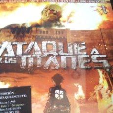 Series de TV en Blu Ray: ATAQUE A LOS TITANES / PRIMERA TEMPORADA / PARTE 1. Lote 121870051
