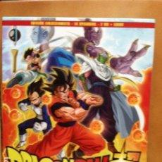 Series de TV en Blu Ray: BLU-RAYDRAGON BALL SUPER BOX 1 LA BATALLA DE LOS DIOSES EDICIÓN COLECCIONISTA - 2 BR + LIBRETO . Lote 128482059