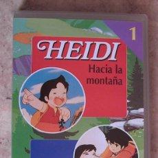 Series de TV: SERIES DE TV. HEIDI . MARCO. COLECCION CINTAS VIDEO VHS. Lote 25315044