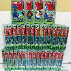 Cine: COLECCION COMPLETA 35 CINTAS VHS, HEIDI Y MARCO , MUCHAS DE LAS CINTAS NO HAN SIDO VISIONADAS.. Lote 20798194