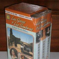 Series de TV: LOS GOZOS Y LAS SOMBRAS PACK 2 (VOL. 4-5-6), VHS DE METROVIDEO Y RTVE EN 1994. Lote 28093767