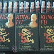 Series de TV: COLECCIÓN DEL 1 AL 16 CAPÍTULOS DE FUNG FU. PROTAGONIZADO DAVID CARRADINE. WARNER HOME VIDEO 2000. Lote 31592174