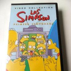 Series de TV: LOS SIMPSONS PRIMERA TEMPORADA (DOS EPISODIOS). Lote 41343746