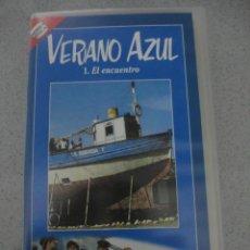 Series de TV: VHS VERANO AZUL Nº1 . Lote 43263235