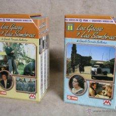 Series de TV: SERIE ESPAÑOLA LOS GOZOS Y LAS SOMBRAS. Lote 47868637