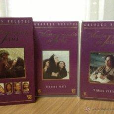 Series de TV: VHS MARIA MADRE DE JESUS. ANGELA MOLINA. NACHO NOVO. Lote 51792940