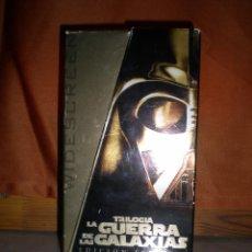 Series de TV: LOTE DE TRES PELICULAS VHS LA GUERRA DE LAS GALAXIAS EDICION ESPECIAL. Lote 67102829