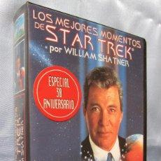 Series de TV: LA CONQUISTA DEL ESPACIO. STAR TREK LOS MEJORES MOMENTOS. 30 ANIVERSARIO (VHS). Lote 69916077
