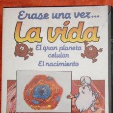 Cine: ERASE UNA VEZ LA VIDA VOL.1º EL GRAN PLANETA CELULAR EL NACIMIENTO (VIDEO VHS). Lote 78471173
