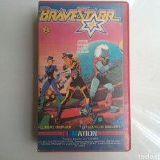 Cine: BRAVESTARR VHS N 2 FILMNATION. Lote 94942208
